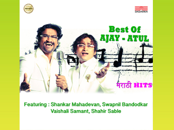 Best OF Ajay Atul- Marathi Hits