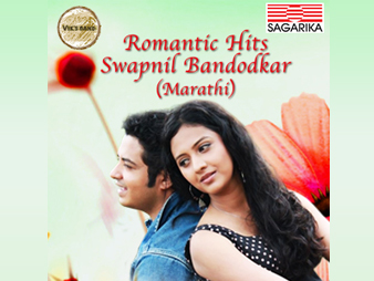 Romantic Hits of Swapnil Bandodkar