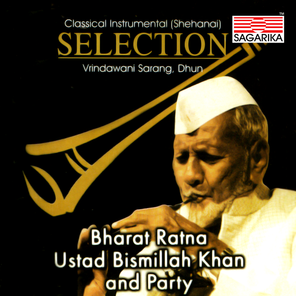 Selection – Classical Instrumental