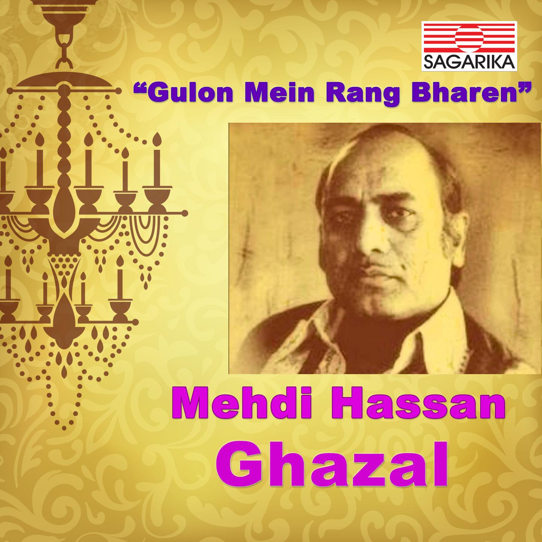 Gulon Mein Rang Bharen