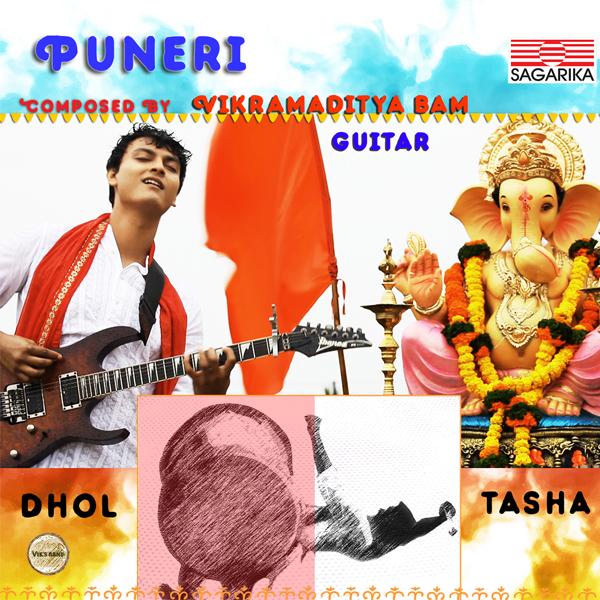 Puneri ( Visarjan Track – Instrumental)